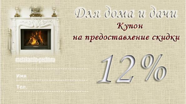 http://sllave7131.myshop.one/images/upload/kupon-skidka.jpg
